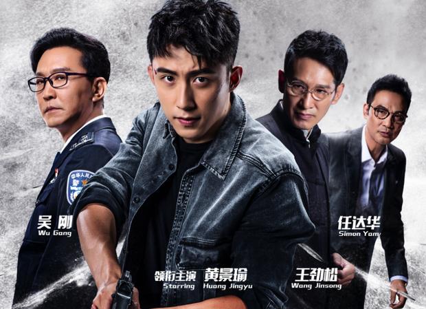 Phim đam mỹ Bên Tóc Mai Không Phải Hải Đường Hồng lọt top 10 đề cử phim xuất sắc nhất LHP Quốc tế Thượng Hải 2020 - Ảnh 4.