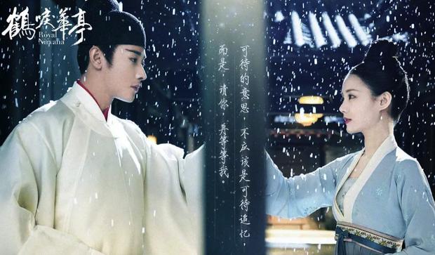 Phim đam mỹ Bên Tóc Mai Không Phải Hải Đường Hồng lọt top 10 đề cử phim xuất sắc nhất LHP Quốc tế Thượng Hải 2020 - Ảnh 6.
