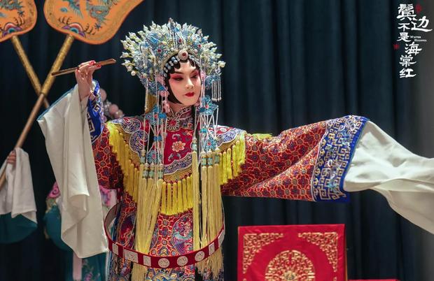 Phim đam mỹ Bên Tóc Mai Không Phải Hải Đường Hồng lọt top 10 đề cử phim xuất sắc nhất LHP Quốc tế Thượng Hải 2020 - Ảnh 2.