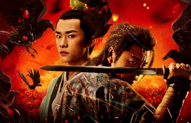Phim đam mỹ Bên Tóc Mai Không Phải Hải Đường Hồng lọt top 10 đề cử phim xuất sắc nhất LHP Quốc tế Thượng Hải 2020 - Ảnh 3.