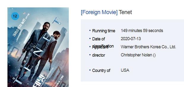 Bom tấn TENET có nguy cơ bị cấm chiếu ở rạp phim Trung Quốc - Ảnh 3.