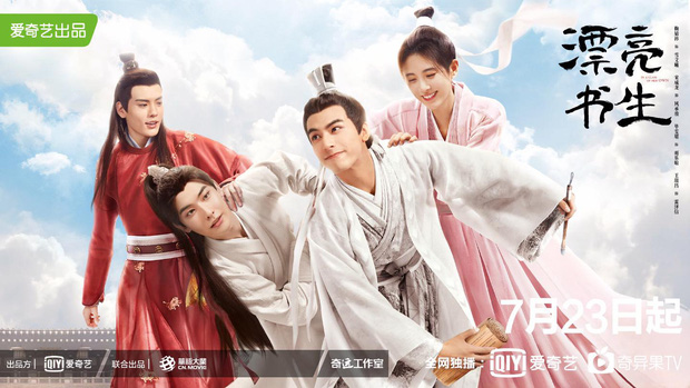 Chuyện Tình Sungkyunhwan bản Trung gây thất vọng với màn giả trai thua xa thần thái Park Min Young của Cúc Tịnh Y - Ảnh 1.