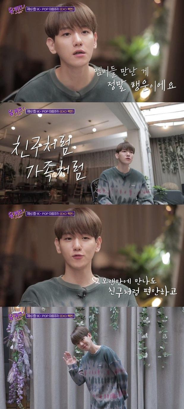 Baekhyun từng không tự tin về giọng hát, chia sẻ về mối quan hệ với EXO sau 8 năm debut - Ảnh 1.