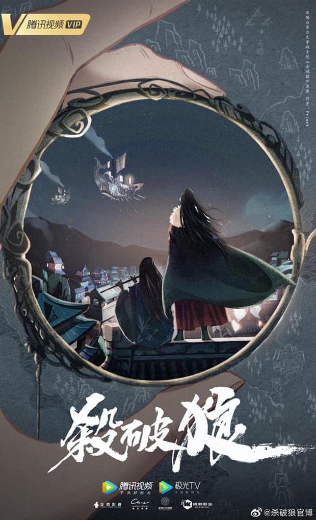 Phim đam mỹ Sát Phá Lang công bố dàn diễn viên xinh tươi, fan lo sợ hỏng bét vì chuyện tình cha con biến tướng - Ảnh 1.