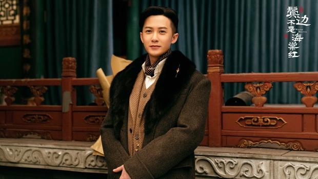 Phim đam mỹ Sát Phá Lang công bố dàn diễn viên xinh tươi, fan lo sợ hỏng bét vì chuyện tình cha con biến tướng - Ảnh 3.