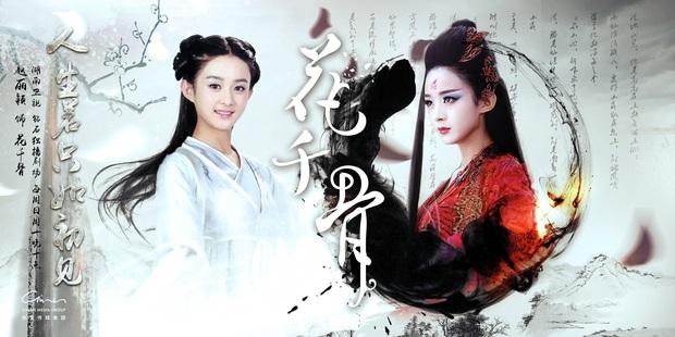 5 nữ chính bị ngược thê thảm nhất phim Trung: Dương Tử, Dương Mịch rủ nhau lấy nước mắt khán giả - Ảnh 12.