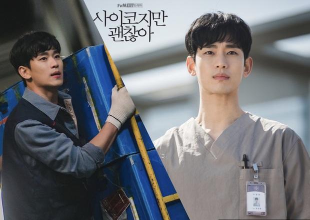 Lộ diện nam thần luôn che chở Kim Soo Hyun suốt 7 năm từ Vì Sao Đưa Anh Tới đến Điên Thì Có Sao - Ảnh 1.
