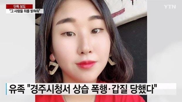Nóng: Nữ VĐV Hàn Quốc tự tử ở tuổi 22 nghi do bị HLV bạo hành, đoạn ghi âm được cha mẹ nạn nhân công bố gây phẫn nộ - Ảnh 1.