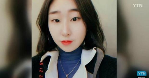 Tiếp vụ nữ VĐV Hàn Quốc nhảy lầu tự tử ở tuổi 22: Vị bác sĩ tham gia bạo hành chưa có chứng chỉ hành nghề - Ảnh 1.