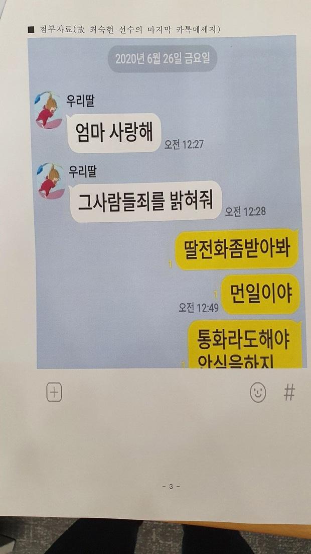 Nóng: Nữ VĐV Hàn Quốc tự tử ở tuổi 22 nghi do bị HLV bạo hành, đoạn ghi âm được cha mẹ nạn nhân công bố gây phẫn nộ - Ảnh 3.