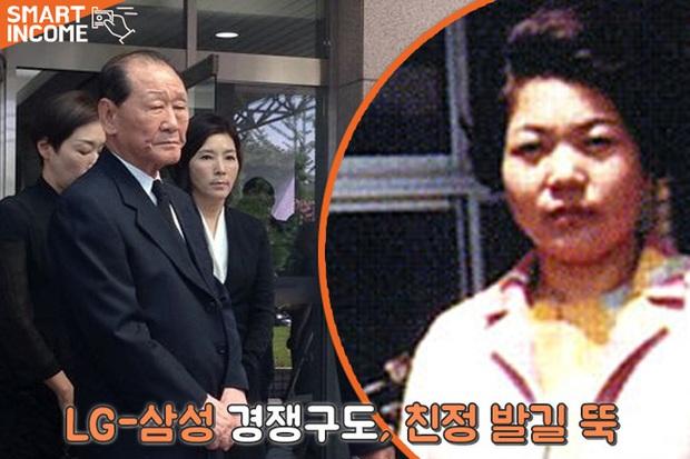 Con gái gia tộc Samsung được gả vào nhà LG làm dâu: Cả đời an phận hưởng thái bình bỗng lao vào cuộc chiến tranh giành gia sản ở tuổi 76 - Ảnh 3.