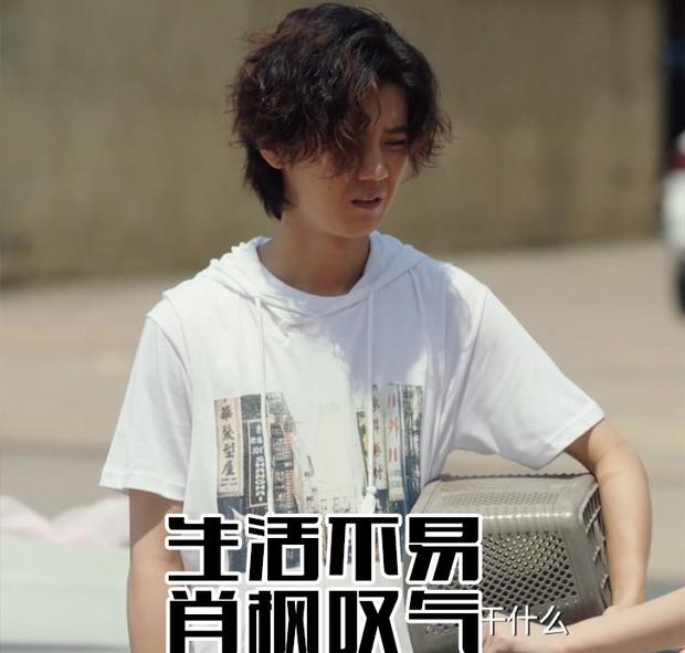 """Lộc Hàm tái xuất với tạo hình """"nghèo rớt mồng tơi"""" ở phim mới khiến fan hú hồn không nhận ra idol - Ảnh 2."""