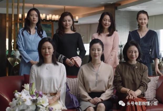 Netizen hú hồn với khoảnh khắc Đồng Dao và hội bạn diện túi tiền tỉ đi họp nhóm ở 30 Chưa Phải Là Hết - Ảnh 2.