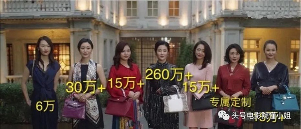 Netizen hú hồn với khoảnh khắc Đồng Dao và hội bạn diện túi tiền tỉ đi họp nhóm ở 30 Chưa Phải Là Hết - Ảnh 6.