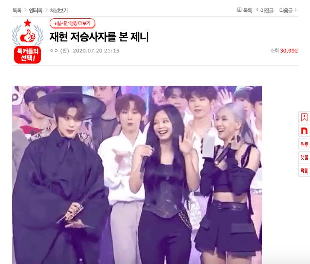 Đằng sau khoảnh khắc Jennie (BLACKPINK) không nhịn nổi cười khi thấy nam thần Jaehyun (NCT) đang rầm rộ khắp MXH - Ảnh 2.