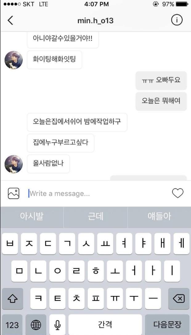 """Thực tập sinh bị đuổi vì scandal: Cựu trainee Big Hit đi tù vì lừa đảo, """"gà"""" JYP do bê bối quá khứ mà bị cắt hợp đồng - Ảnh 9."""