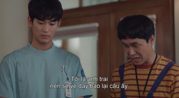 5 điều đẹp đẽ giữa anh em nhà Kim Soo Hyun ở Điên Thì Có Sao khiến ai nấy từ rưng rưng đến khóc lết - Ảnh 9.