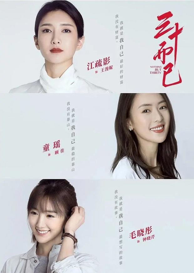 """5 lý do """"dở người"""" khiến phim Trung bị điểm xấu Douban: Quá cay chồng tồi 30 Chưa Phải Là Hết nên đánh 1 sao  - Ảnh 24."""