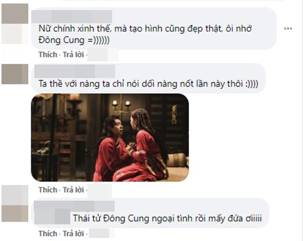 """Trần Tinh Húc tình tứ bên nữ chính phim mới, fan Đông Cung nức nở: """"Anh quên Tiểu Phong rồi sao?"""" - Ảnh 12."""