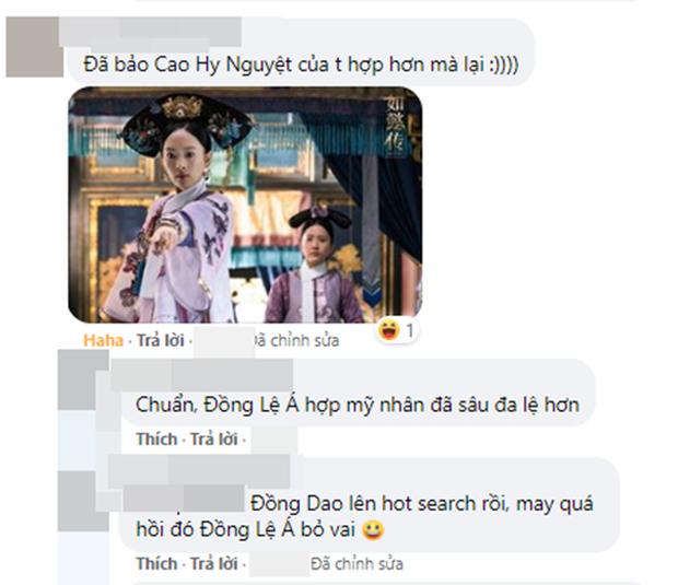 """Đồng Dao lọt hot search nhờ 30 Chưa Phải Là Hết, netizen cà khịa Đồng Lệ Á: """"Chị có tiếc khi ngày ấy bỏ vai?"""" - Ảnh 5."""
