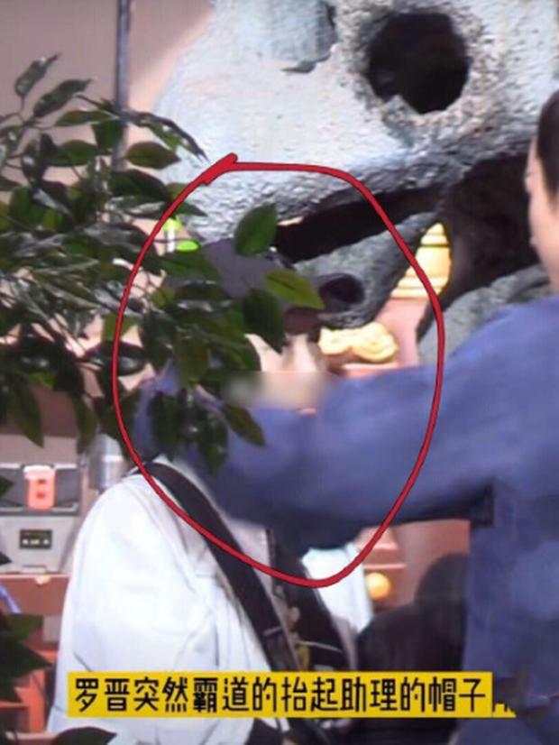 Xôn xao ảnh chồng Đường Yên tình tứ đáng ngờ với nữ trợ lý, Cnet lo lắng kịch bản rạn nứt hôn nhân lặp lại - Ảnh 3.