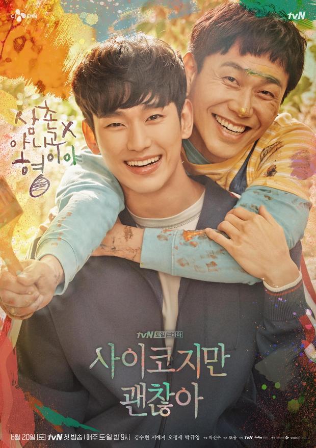 5 điều đẹp đẽ giữa anh em nhà Kim Soo Hyun ở Điên Thì Có Sao khiến ai nấy từ rưng rưng đến khóc lết - Ảnh 1.