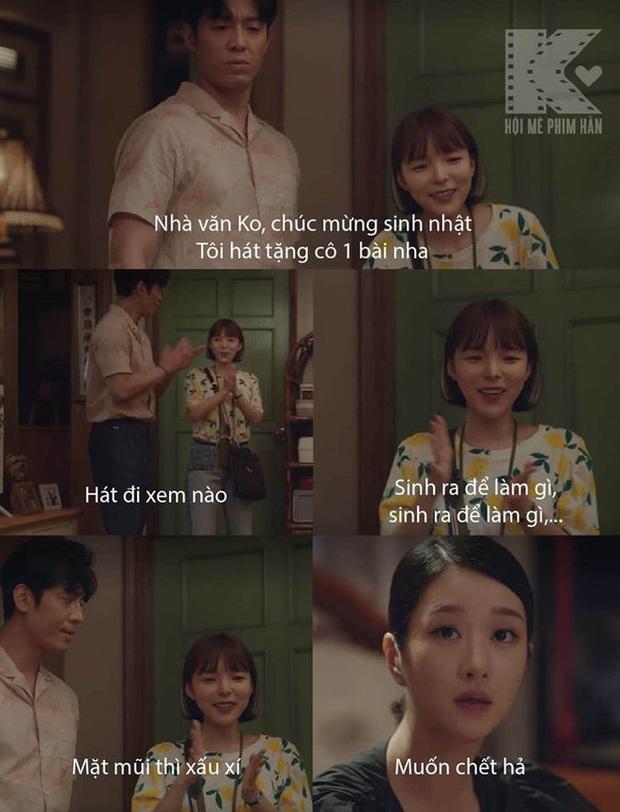 4 màn cameo khét lẹt của cô em quốc dân IU: Hết làm vợ khùng nam Điên Thì Có Sao tới hẹn hò Lee Min Ho mỗi thứ Sáu! - Ảnh 3.