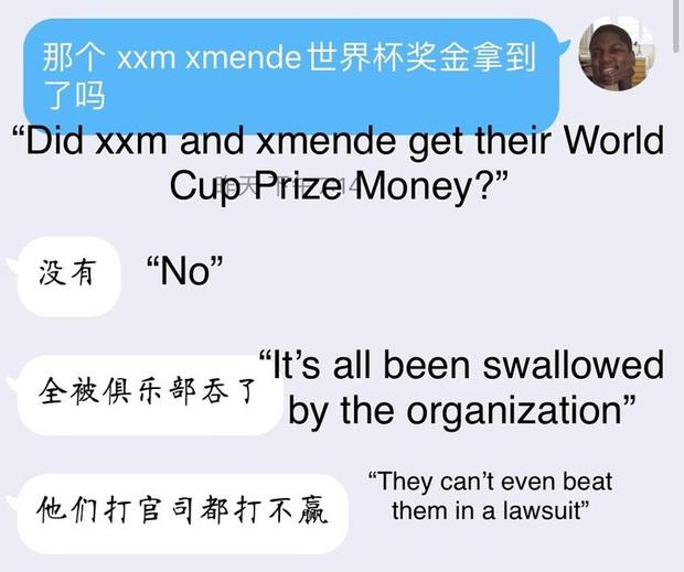 Trung Quốc: Tổ chức eSports gian lận, 2 game thủ có nguy cơ mất trắng 2,3 tỷ đồng tiền thưởng - Ảnh 4.