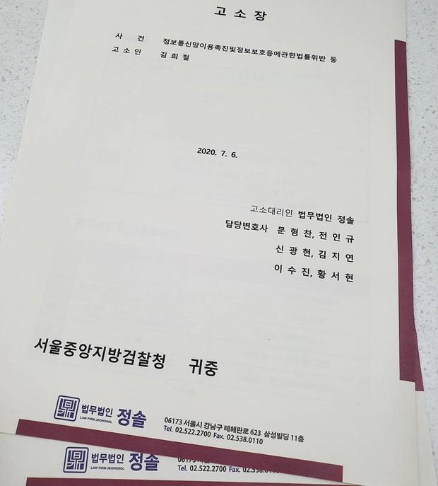 Biến Kbiz: Heechul (Super Junior) thuê không phải 1 mà tận 6 luật sư đâm đơn kiện cực căng, chuyện gì đây? - Ảnh 3.