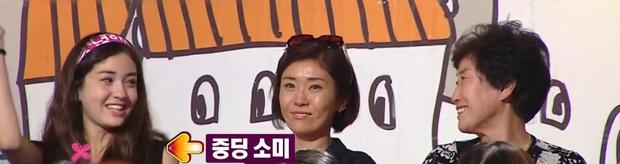 Somi bất ngờ tiết lộ bị bạn bè cô lập thời Tiểu học, bắt đầu xuất hiện trên truyền hình từ năm 4 tuổi - Ảnh 5.