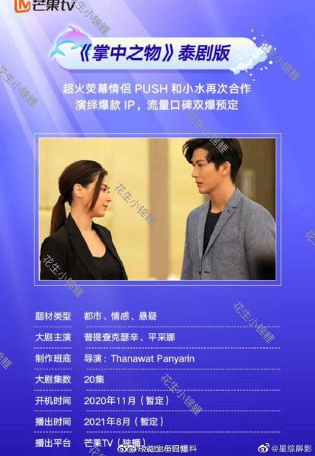 Rộ tin Baifern Pimchanok tái hợp dượng Chat ở Vật Trong Tay bản Thái khi bản Trung nguy cơ đắp chiếu vô thời hạn - Ảnh 3.