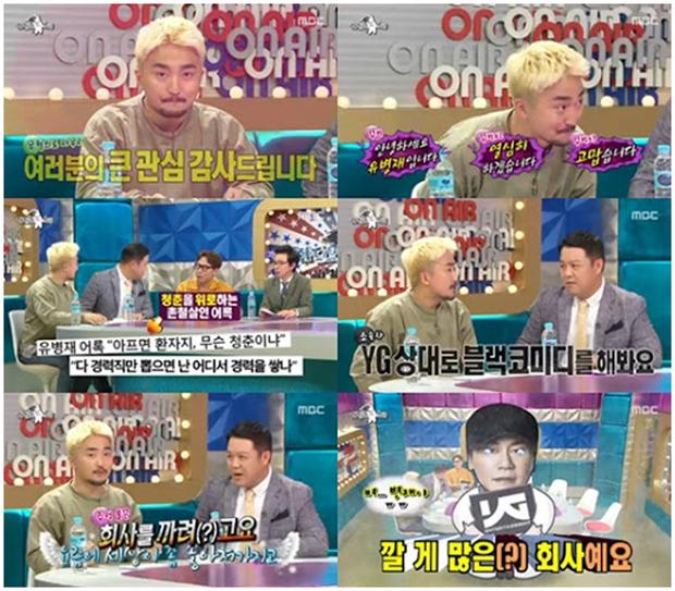 Rùng mình câu nói sao nam đá đểu YG Entertainment: Ban đầu không ai tin, ai dè thành thật sau 3 năm - Ảnh 3.