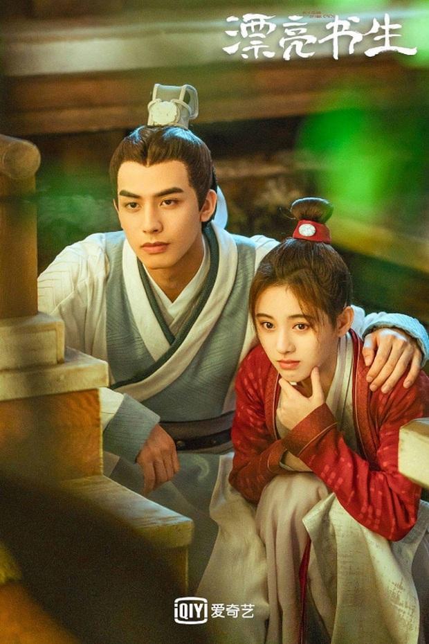 Chuyện Tình Sungkyunkwan bản Trung vừa mở màn đã chán muốn xỉu, thất vọng nhất là nhan sắc Tống Uy Long - Ảnh 1.