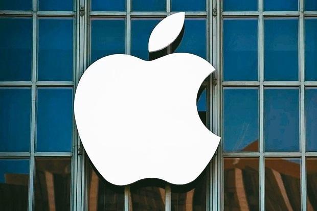 Apple đối mặt nguy cơ mất 26 tỷ USD chỉ vì trợ lí ảo Siri - Ảnh 2.