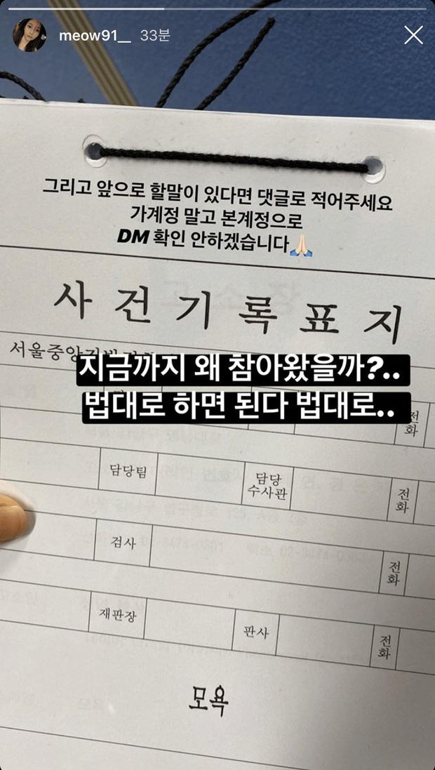 Phim mới của Cha Eun Woo bị ném đá tơi tả vì nghi án đạo nhái hình ảnh idol Kpop - Ảnh 7.