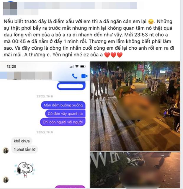 Bạn bè tiếc thương nam sinh 19 tuổi tử vong sau cú va chạm với quái xế ở Hà Nội - Ảnh 2.