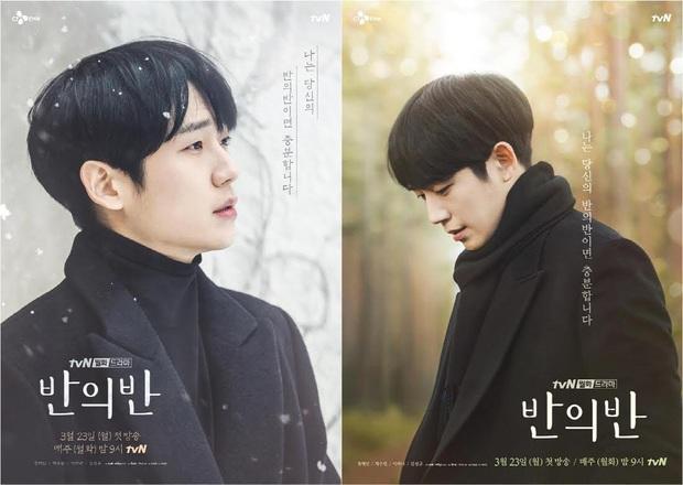 Toàn cảnh truyền hình Hàn nửa đầu 2020: Nốt trầm không ít nhưng vẫn đầy điểm sáng giữa mùa dịch - Ảnh 8.