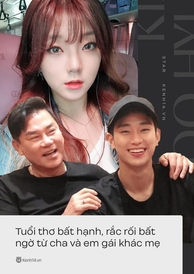 Điều ít ai tỏ về Kim Soo Hyun: Bố ruột và em cùng cha khác mẹ lợi dụng, mắc bệnh tim và cơ duyên với điên nữ Seo Ye Ji - Ảnh 9.