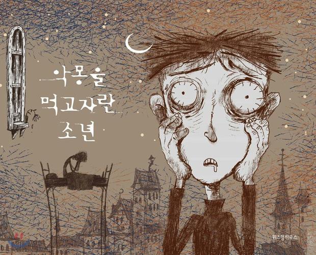 Điên Thì Có Sao và chuyện sống thật với cảm xúc: Nên kiềm chế như Kim Soo Hyun hay bộc phát như Seo Ye Ji? - Ảnh 7.