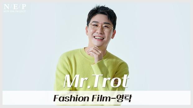 30 ca sĩ Hàn hot nhất hiện nay: BTS No.1 không bất ngờ bằng nam ca sĩ nhạc Trot đánh bật BLACKPINK và loạt idol - Ảnh 7.