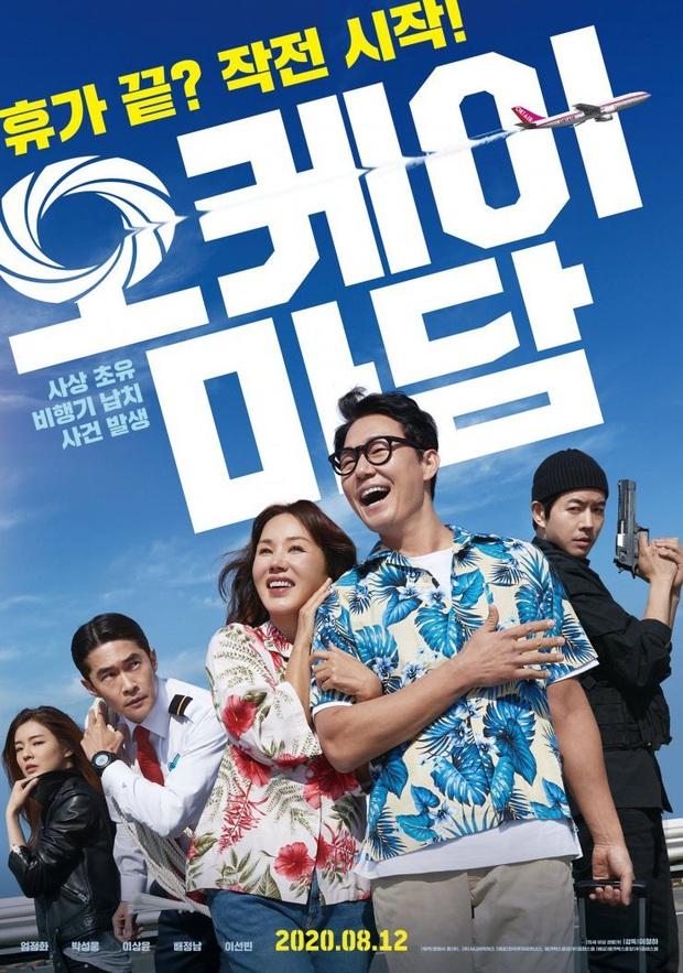 Điện ảnh Hàn tháng 8: Sảng khoái mùa hè với tiệc phim siêu thịnh soạn từ hội sao lớn - Ảnh 5.