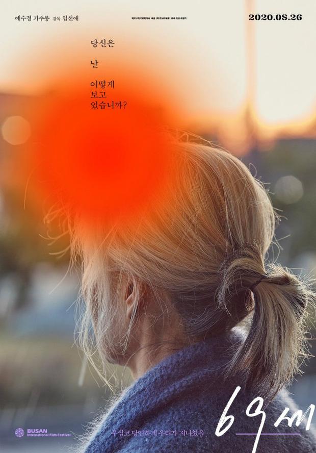 Điện ảnh Hàn tháng 8: Sảng khoái mùa hè với tiệc phim siêu thịnh soạn từ hội sao lớn - Ảnh 17.