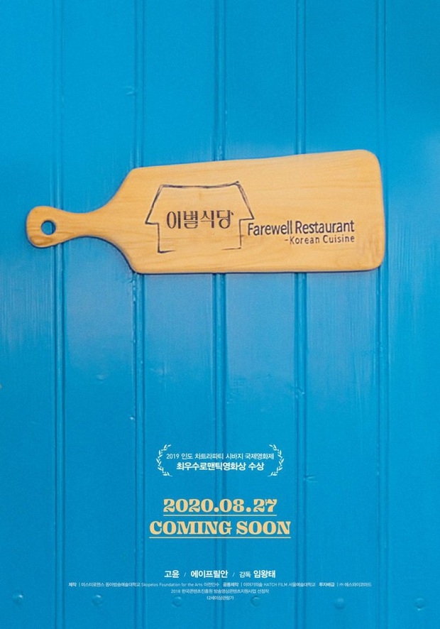 Điện ảnh Hàn tháng 8: Sảng khoái mùa hè với tiệc phim siêu thịnh soạn từ hội sao lớn - Ảnh 20.