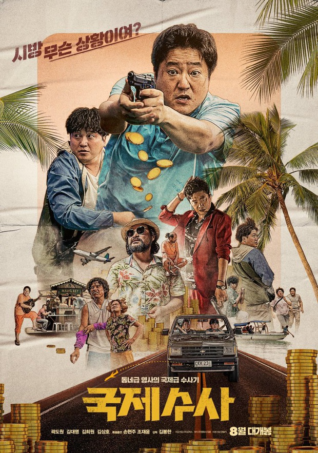 Điện ảnh Hàn tháng 8: Sảng khoái mùa hè với tiệc phim siêu thịnh soạn từ hội sao lớn - Ảnh 22.