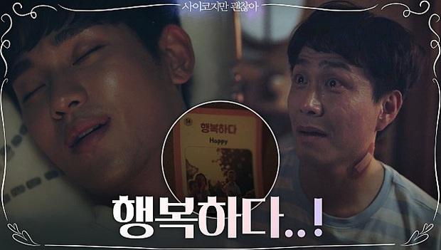 Netizen Hàn truỵ tim với màn lăn giường ở Điên Thì Có Sao, đòi trao Daesang cho Oh Jung Se vì diễn xuất quá đỉnh - Ảnh 2.