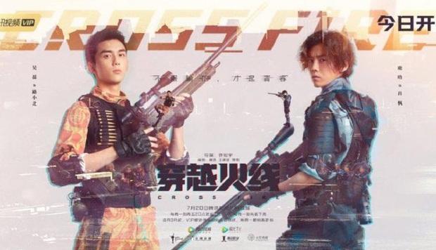 Phim về đề tài eSports của Lộc Hàm đạt kỷ lục 100 triệu lượt xem sau 4 ngày công chiếu - Ảnh 1.