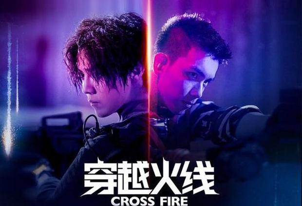 Phim về đề tài eSports của Lộc Hàm đạt kỷ lục 100 triệu lượt xem sau 4 ngày công chiếu - Ảnh 4.