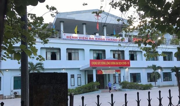 Bệnh viện Thành phố Quảng Ngãi ngưng tiếp nhận bệnh nhân sau ca mắc Covid-19 thứ 419 - Ảnh 1.