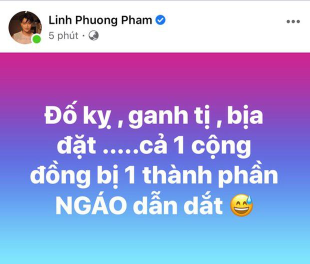 Không để yên, Titi chính thức lên tiếng khi bị Hồ Gia Hùng tố ham giàu sang, ngoại tình với Nhật Kim Anh dù đã có vợ con - Ảnh 2.