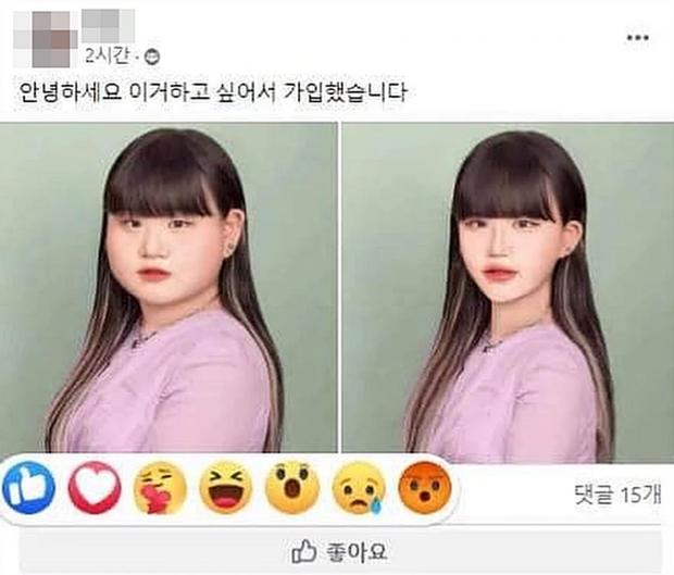 Cô gái Hàn Quốc tức phát khóc vì bị dân mạng chế giễu khuôn mặt to: Tôi thấy họ thật đáng sợ - Ảnh 2.